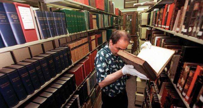Napad za 8 milionów dolarów na Bibliotekę Carnegie, który trwał 25 lat